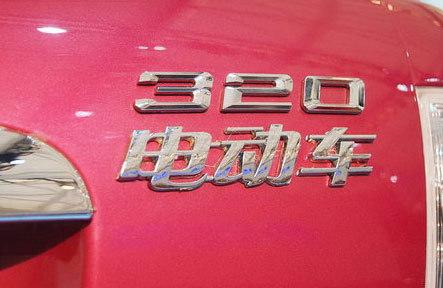 力帆电动车明年将上市 预计售价10.5万元