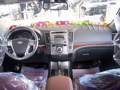 现代进口SUV维拉克斯 最高优惠2.5万元