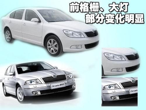 斯柯达-新明锐 配1.4T引擎/外形大改\(谍照\)