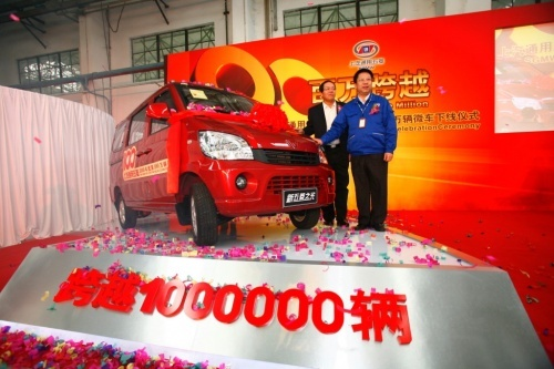 上汽通用五菱 2009年微车产销超100万辆