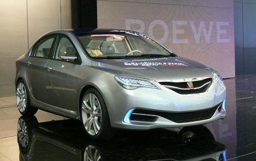 上汽荣威350 明年4月北京国际车展上市