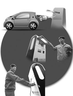 国内最大充电站在深圳启用 按商业类别收费