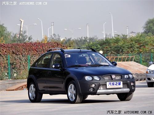 上汽MG沈阳现车充足 购车优惠比较稳定