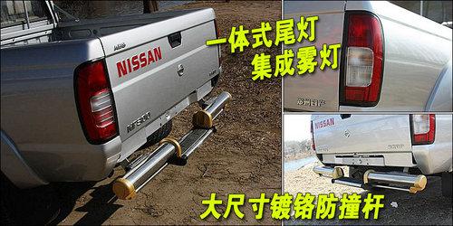 纯爷们儿的玩具 郑州日产NP300使用指南