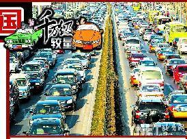 超过美国是必然 中美两个千万汽车大国的对比\(3\)