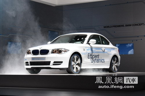 底特律迈向复兴 北美车展10大首发新车\(图\)