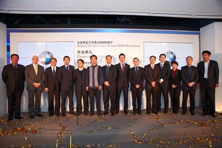 北京燕宝贵友BMW展厅新装开业