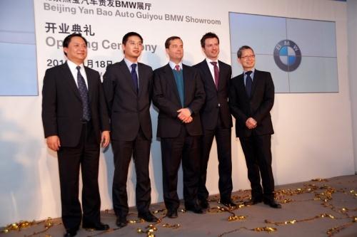 北京燕宝贵友BMW展厅隆重开业 欢迎莅临