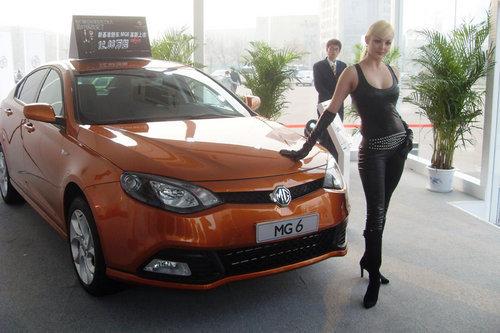 上汽MG6济南上市 省体展厅赏车订车送大礼