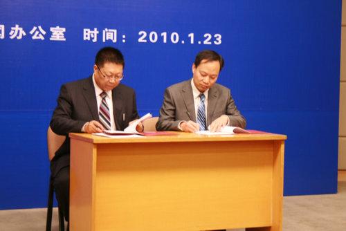 厂商服务被监控 全国汽车服务产委会成立