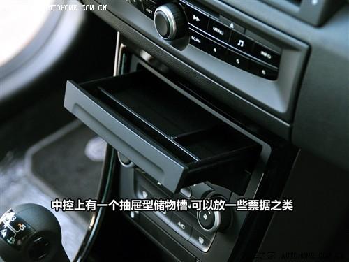 从里到外都运动 测试上汽MG6 1.8T MT\(3\)