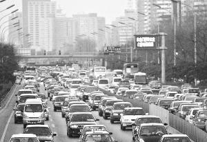 首张低碳信用卡面世 碳减排进入个人买单时代