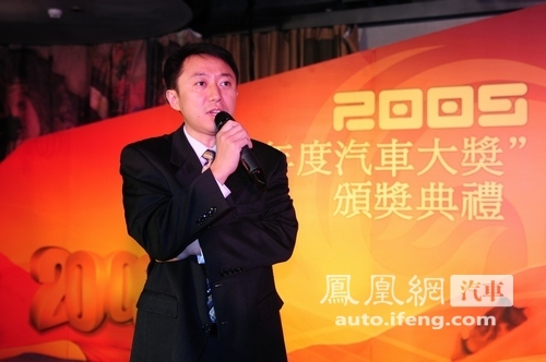 """2009金凤凰年度车""""为中华民族汽车工业预留"""""""