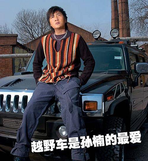 央视春晚 小虎队/赵本山等男明星座驾集合\(5\)