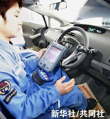 丰田日本召回两款问题车 发布4措施提质量