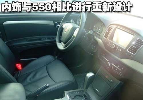 英朗GT/国产Q5等12款新车 北京车展亮相