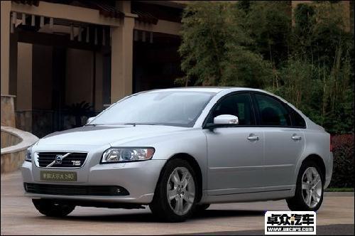 保养进口化 沃尔沃S40一年用车成本