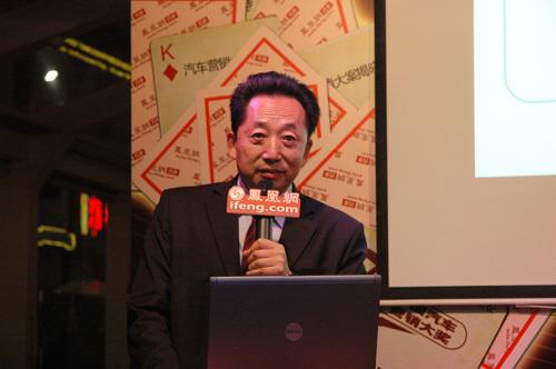 饶达:丰田章男来华意在稳住中国市场