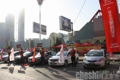 网上车市大连站2010年首场大型车展即将上演