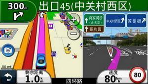 Garmin发布7.6版车载导航地图