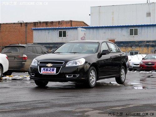 新景程现车充足北京 最高优惠1万元