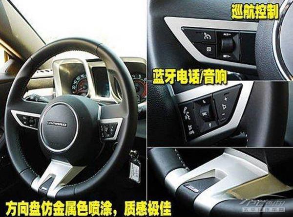 全新的雪佛兰Camaro跑车 入驻天津港