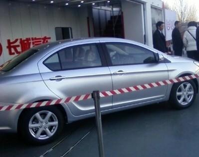 或6万起售 长城新A级3厢车北京车展上市