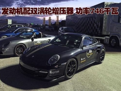 保时捷911改装 最高时速392公里/小时
