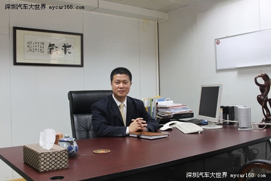 荣获全国十佳经销商第一 访大兴丰田贺宏亮总经理