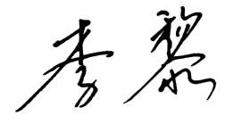 """昌河汽车积极响应凤凰网""""酒驾入刑""""倡议"""