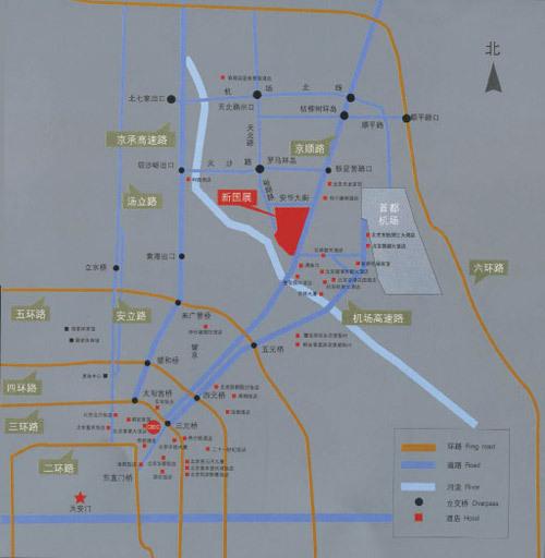 2010\(第十一届\)北京国际车展住宿指南