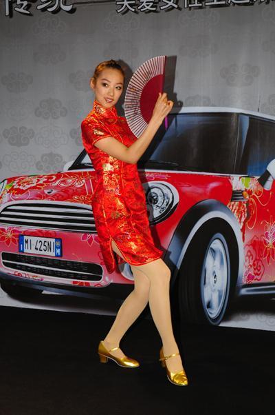 MINI也传统 北京燕宝汽车关爱女性月