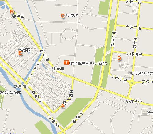 2010\(第十一届\)北京国际车展餐饮指南
