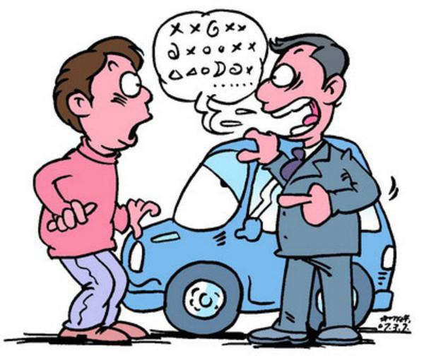 3.15特别报道 提防掉入购车与车险陷阱