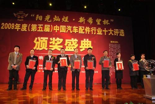 蚌埠华泰滤清器荣获中国汽车配件行业优秀技
