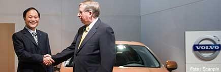 吉利成功收购沃尔沃 中瑞两国部长出席签字仪式