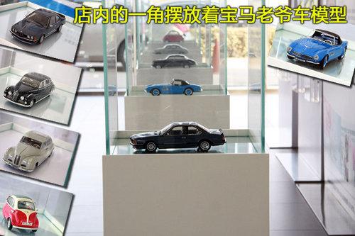 爱心满人间 北京燕宝/BMW车主援助贫困小学