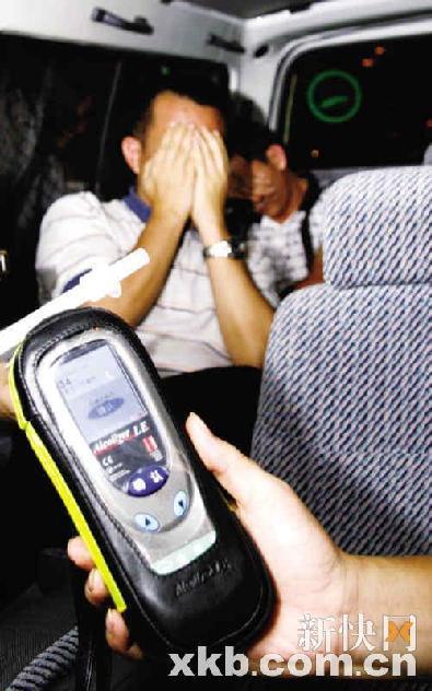 80%车主支持严惩 酒驾重罚12分4月1日正式实施
