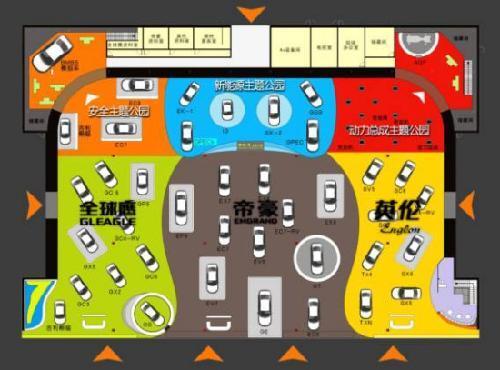 吉利54款展品亮相2010北京国际车展