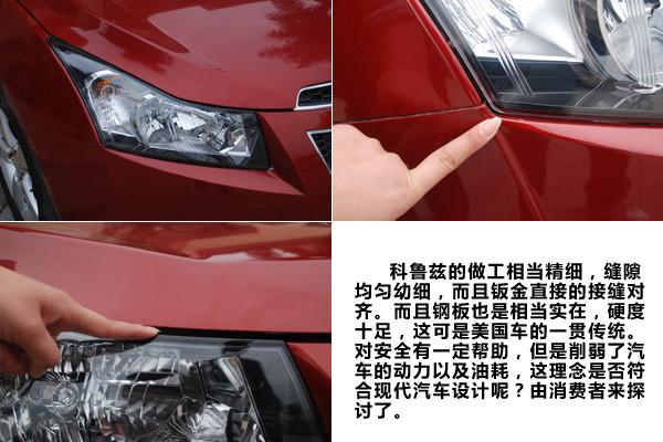 为尊严而战:高端自主车火拼洋品牌车型