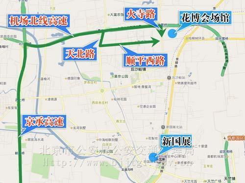 2010北京车展交通管理措施发布 教你如何绕行
