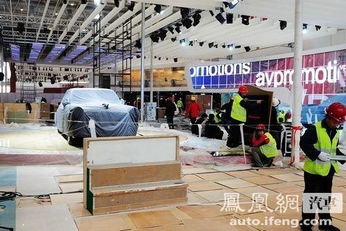 2010北京车展厂商展位探营:E1馆