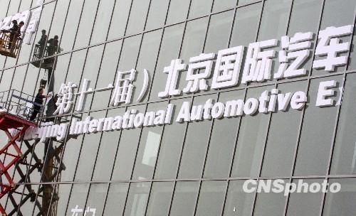 直击车展之观察:山寨车折射中国工业设计之惑