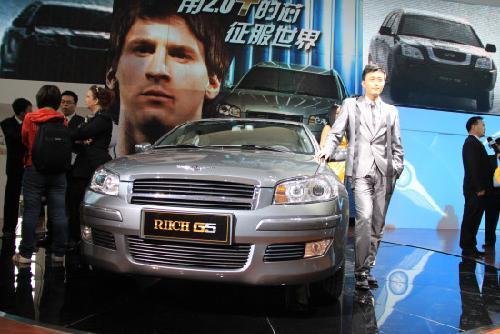 奇瑞瑞麒G5 TGDI车展上市 售15.28-16.68万元