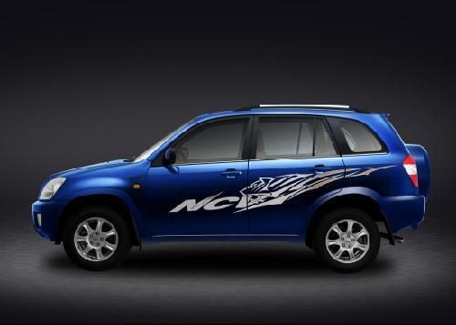 奇瑞携35款车型和5大动力总成出击北京车展