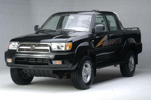 中兴无限V7售7.98万 SUV和皮卡携手展出