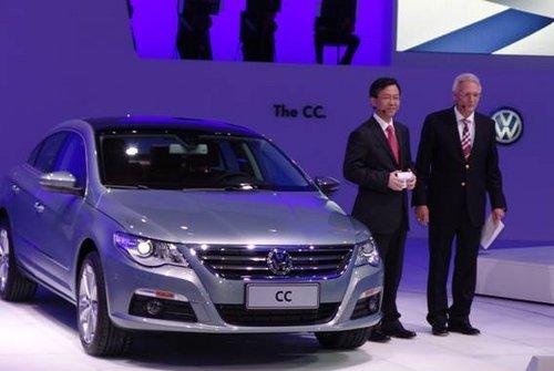 一汽大众高级轿车国产CC亮相北京车展