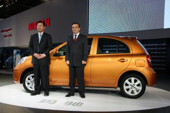 新一代MARCH亮相北京车展 即日启动预售