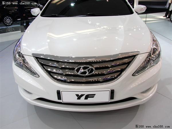 轿跑正流行 北京现代索纳塔YF造型解读