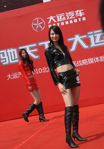 大运汽车携多款重卡首次亮相北京车展